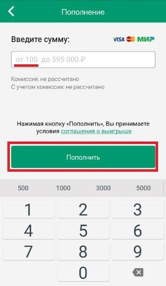 Пополнение в Лиге Ставокк